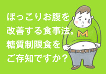 bnr_toushitsu_top
